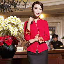 Restaurant waitress uniforms long sleeve waitress uniform pastry chef uniforms housekeeping clothing catering clothing  NN0166 W