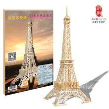 High quality poplar material 3d puzzle children's educational toys Eiffel Tower modeling creative gifts free shipping(China)