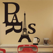 Paris Eiffel Tower Wall Stickers Quotes for Living Room Decor Diy Home Decals Wall Vinyl Art City Symbol Black(China)