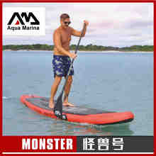 AQUA MARINA 12 feet MONSTER inflatable sup board stand up paddle board surfing board,kayak BT 88884 free shipping(China)