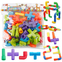 Plastic splicing pipes, building blocks, water pipes, children toys, 3-6 years old, intelligent assembly(China)