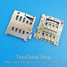 2pcs/lot Sim Card Reader Socket Holder Slot replacement for Google Nexus 7 2nd Generation Oneplus One oppo finder 5 x909t R809T(China)