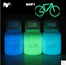 Hot sale 100g mixed 3 colors luminescent powder phosphor Pigment for DIY decoration Paint Print ,Glow in dark Powder Dust.(China)