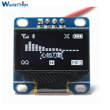 "0.96"" I2C IIC Serial 128X64 128*64 White OLED LCD LED Display Module SSD1306 3V ~ 5V DC for Arduino"