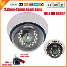 Full HD 1080P 3X Zoom Varifocal Lens 2.8-12mm IP Camera 21 IR LED ONVIF Motion Detect IR Cut Filter Varifocal 2MP Camera IP