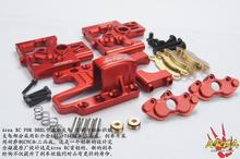 Area rc mid difference adjustable caliper bracket version middle gear box transmission brace for Losi DBXL 1/5 rc car