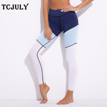 Buy TCJULY New Style HIgh Waist Contrast Color Slim Leggings Women Skinny Push Ankle Length Pants Casual Stretch Workout Leggings for $16.42 in AliExpress store