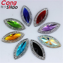 100Pcs 11*24mm Resin Rhinestone Stones Flatback Horse Eye Cabochon Beads Button Resin Crystal  Accessories ZZ471