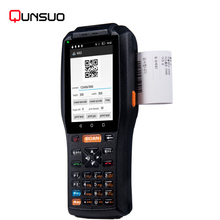 Newest android wifi pda bluetooth 3g mobile barcode scanner(China)