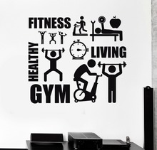 Wall Decal Healthy Lifestyle Sport Motivation Fitness Gym Vinyl Stickers Removable Wall Stickers Home Decor Mural D182