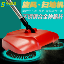 Mopping push household sweeper plate drag cleaner one broom