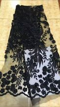 2017 Latest Fashion Women Dress Net Lace Fabric Best Quality BLACK French Nice 3 D Applique Lace Fabric With Bead