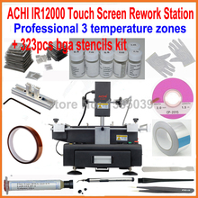 Original ACHI IR12000 bga rework station +323pcs bga stencils solder flux reball station completely 20 in 1 bga reballing kit(China)
