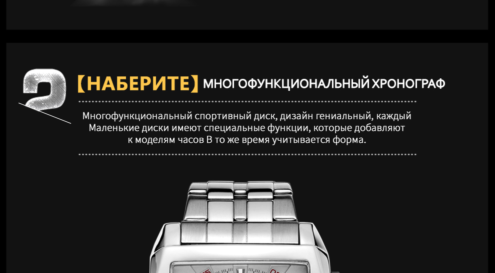 2018-Russian_09