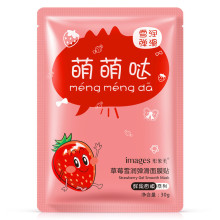 Images Skin Care Fruit Facial Mask Moisturizing Oil Control Whitening Shrink Pores Face Mask beauty Face Care