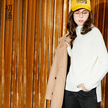 Toyouth Sweater 2017 Winter Women Loose Solid Color Turtleneck Straight Casual Knitted Pullover Female(China)