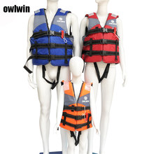 Owlwin Outdoor Professional life jacket life vest Swimwear Swimming jackets hot sell VIP lifejacket lifevest ADULT SIZE 115KG(China)