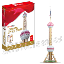 86PCS Oriental Pearl tower 2016 New 3D Puzzle DIY Jigsaw Assembly Model Building Set Architecture Creative gifts Children Toys(China)