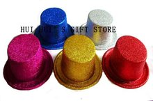 Free shipping by EMS,Promotion hat, 20pcs/lot,Glitter Top hat ,party hat in birthday ,performance,cheap topper,.five colours