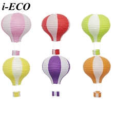 1PC 12inch Handmade Rainbow Paper Lantern Hot Air Balloon Paper Lanterns Home/Kids Birthday/Christmas//Wedding Party Decoration