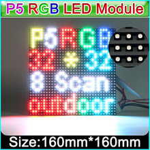 P5 Outdoor full color LED display module, 160*160mm 32*32 pixels; waterproof  LED large screen RGB panel
