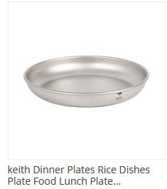keith plate 235+265