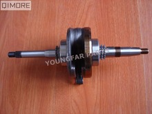 +3mm stroker performance crankshaft for Scooter Moped ATV 152QMI 157QMJ 1P52QMI 1P57QMJ GY6 125 GY6 150 cc
