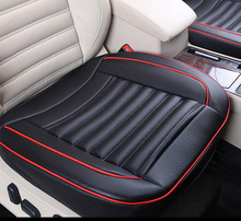 waterproof pu Leather piece set single car mats four seasons seat car breathe freely pad car seat covers for universal car