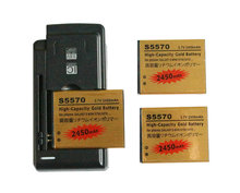 Cisoar 3x 2450mAh EB494353VU EB494353VABSTD Gold Replacement Battery + Universal Charger For Samsung Galaxy S Mini S5750 S5570(China)