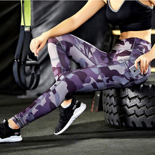 Buy EF Fitness Pants Women Yoga Leggings 2 Pockets High Waist Gym Pants Tights Leggings Sports Bottom Quick Dry Workout Women for $16.79 in AliExpress store