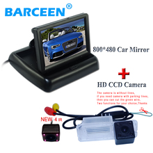 car parking  camera night vision with Foldable  car mirror monitor adapt for Volkswagen GOLF 6/Magotan