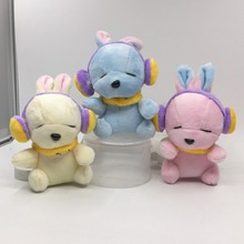 New 10CM Lovely Plush MASHIMARO With Earphone Mic Bunny Rabbit Bag Jewel Craft/decoration Pendants Soft Toys
