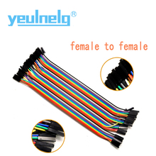 yeulnelg 40pcs dupont cable jumper wire dupont line male to male ,female to female,female tomale 1P-1P diameter:2.54mm IN STOCK(China)