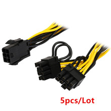 5PC 6inch Molex 6-pin PCI Express to 2 x PCIe 8 (6+2) pin Motherboard Graphics Video Card PCI-e GPU VGA Splitter Hub Power Cable