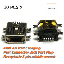 JIANGLUN LOT X 10 Mini AB USB Charging Port Connector Jack Receptacle 5 pin middle mount(China)