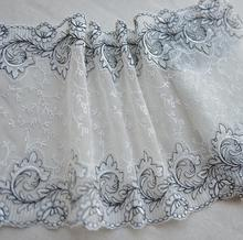 3 Meters 21CM Width White Backing Black Flower Nigerian Embroidery Net Lace African Tulle Lace Fabric for Wedding Dress
