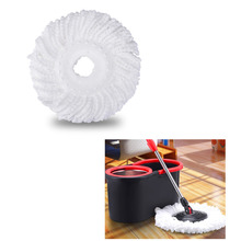 High Quatily 360 Rotating Head Easy Magic Floor Spin Mop Bucket Heads Micro Fibers Spinning fiber mop heads