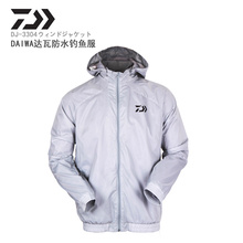 2017 NEW DAIWA Fishing down jacke Plus velvet coat waterproof Keep warm Autumn And Winter DAWA Windproof DAYIWA Free shipping