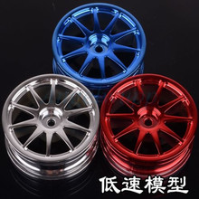 4pc 1/10 On-Road Drift Sports Car 52*26MM Plating Wheel Hub 1.9Inch Climb Car Wheel Rim For HSP Tamiya HPI Kyosho Sakura D4 6001(China)