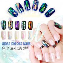 5 Different Colors/set NEW Broken Cute Glass Pieces Mirror Foil Tips Stencil Decal Nail Art Sticker Tools