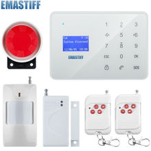English French Russian Spanish Voice Wireless Wired Home Security GSM Alarm System LCD Display Touch Keypad