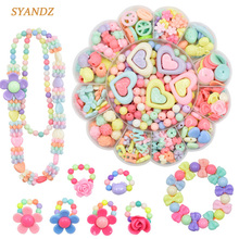 Fashion Toys For Girl Colorful Toy DIY Bracelet Toys Jewelry Making Kids Hama Beads Set Educational 3D Puzzle Perler Beads Toys(China)