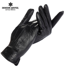 Brands men's gloves,Genuine Leather,Cotton,Black leather gloves,gloves men,driver , Free shipping(China)