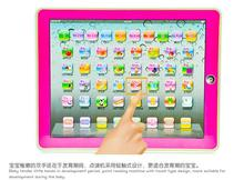 alphabet Y-pad Ypad tablet Table computer English letter ABC Number learning machine kids educational tablet infantil toys