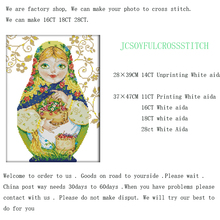 1th 16CT 18 28  11 14CT Yellow Russian Doll(8) Patterns   Cross Stitch Sets Chinese Cross-stitch Kits Embroidery Needlework