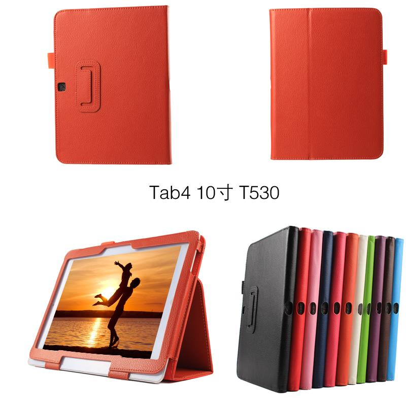 Smart Folio PU Leather Stand Case Cover For Samsung Galaxy Tab 4 10 inch T530 Tablet Litchi grain Hot Sale Free Shipping<br><br>Aliexpress