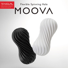 Buy TENGA Reusable FLEX's spiral-ribbed casing Soft Silicone Vagina Real Pussy,Pocket Pussy Male Masturbator Cup Sex toys