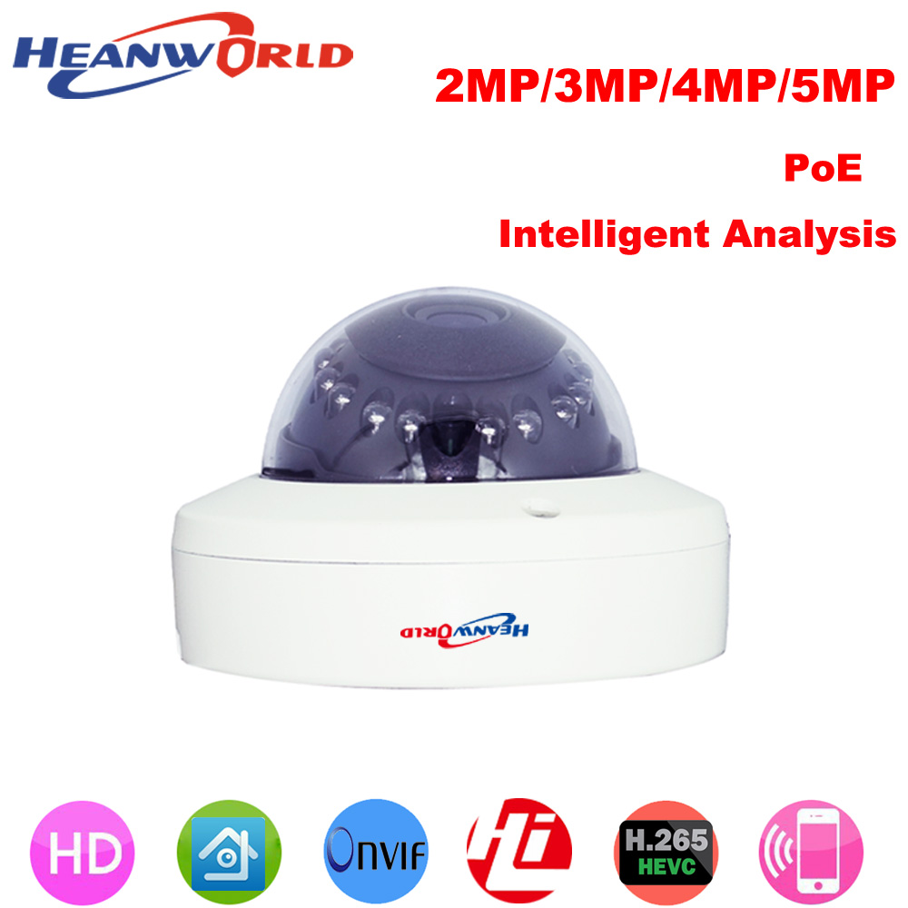 Heanworld newest H.265 poe camera 2MP/3MP/5MP metal cam intelligent analysis night vision hd security camera support smartphone<br>