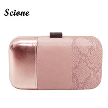 Snake Pattern Women Pink/Black Leather Evening Bag Bridal Wedding Box Handbag Dress Clutch Bags Banquet Bag Clutch Purse JXY498
