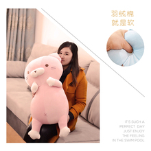 big plush cartoon cat toy cute stuffed pink cat doll pillow gift about 75cm(China)